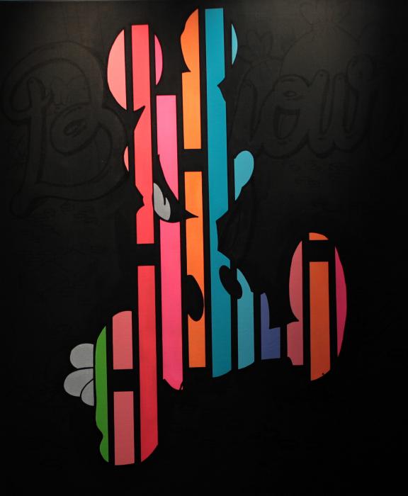 Son of Blast 2013 Acrylique sur toile. Dimension : 100 x 120 cm. Pièce unique