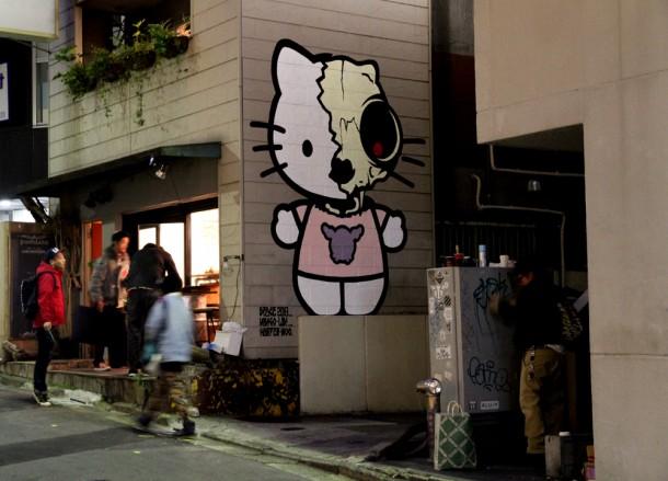 "Street art D*Face 09 "" Goodbye Kitty"""