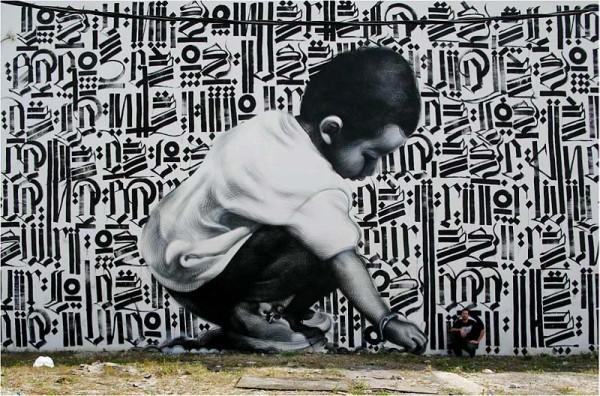 Souvent le street art de Retna, mystérieux et captivant - Strip Art le Blog DM58