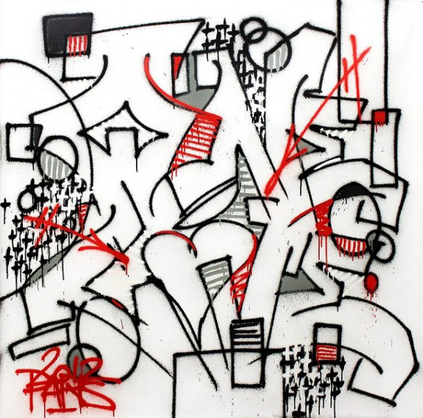 One love 120 X 120cm - 2012