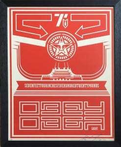 obey-ataturk-1.jpg
