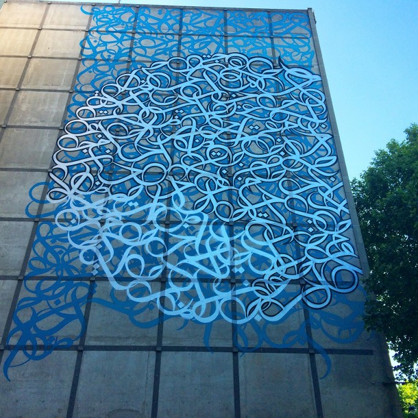 Fresque sur l'Institut du Monde Arabe, Paris.