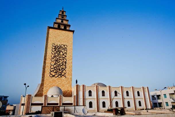 Minaret de la mosquée de Jara à Gabès en Tunisie