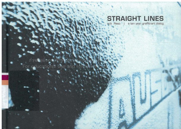 straignt-line