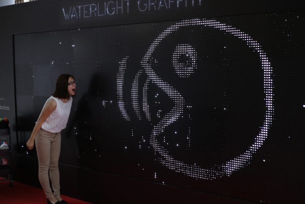 water light graffiti